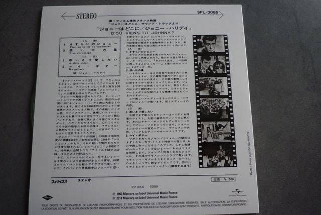 coffret n°5 des 45 tours de collection 1961-1969 édité par Polygram P1590852
