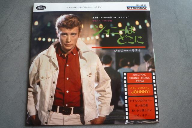 coffret n°5 des 45 tours de collection 1961-1969 édité par Polygram P1590853