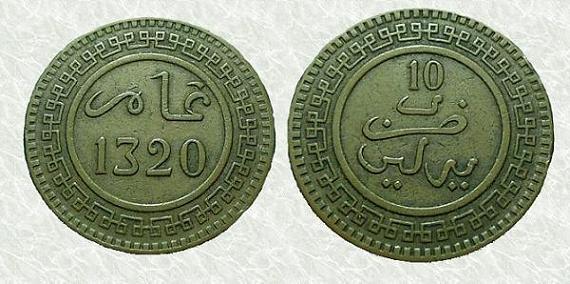 10 Mazunas de Marruecos del 1902 Anv16