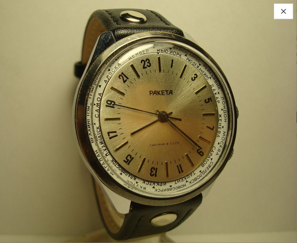 Authentification Raketa Worldtime Raketa10