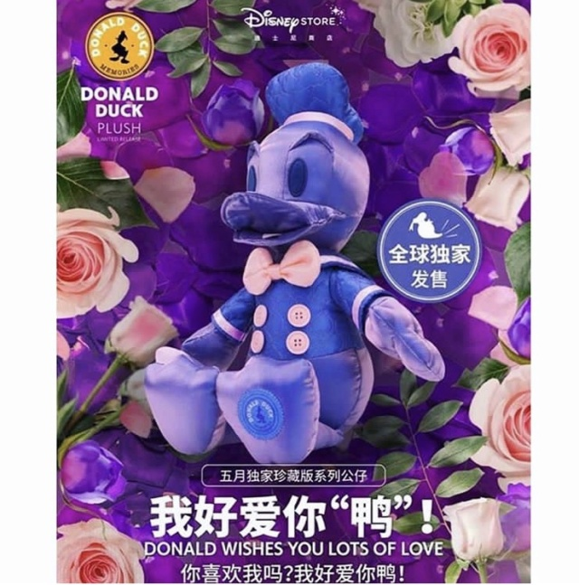 Donald Duck 85e anniversaire / Donald Duck Memories (Shanghai Disney) D061dd10