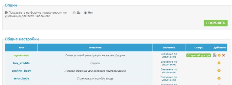 Не работает регистрация на форуме Opera_10