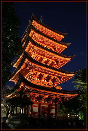 Share your photos here - Page 3 Miyaji14