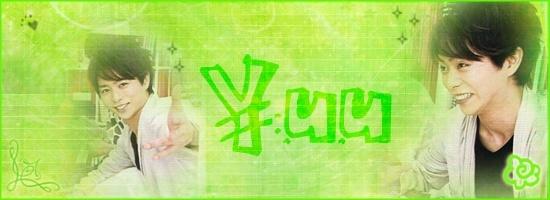 Yuu has her Galery^^ Sho_si10