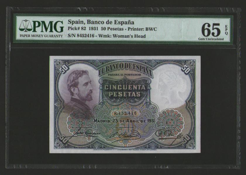¿Rareza pasada por alto? 50 pesetas 1931 - Rosales SC 6510