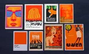 Картины, постеры, настенный декор - Страница 14 Uten_116