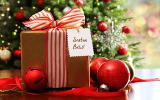 ✝Srećan Božić -Mir među ljudima  ✝Срећан Божић-Христос се роди✝ - Page 10 Img_7210