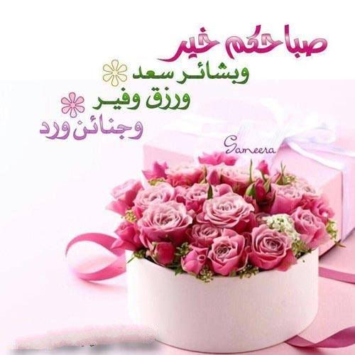 Bonjour tout le monde - Page 16 16353410