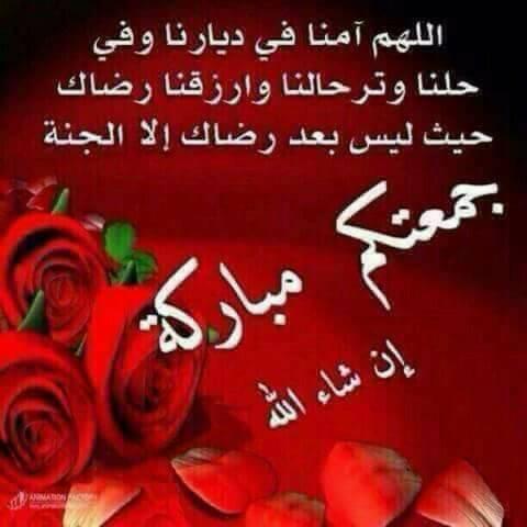Bonjour tout le monde - Page 33 22281810