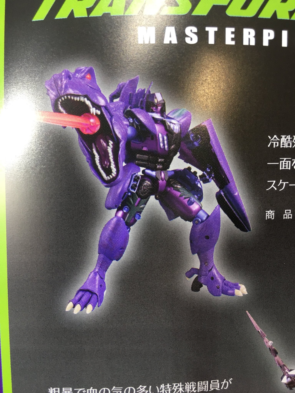 Masterpiece MP-43 (Beast Wars) Megatron 15285110
