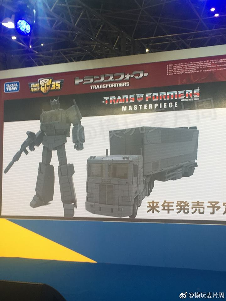 Masterpiece MP-44 Convoy/Optimus Prime v3 15285310