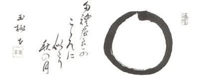 Le cercle (symbolisme) - Page 2 Enso-m10