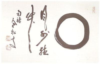 Le cercle (symbolisme) - Page 2 Enso_s10