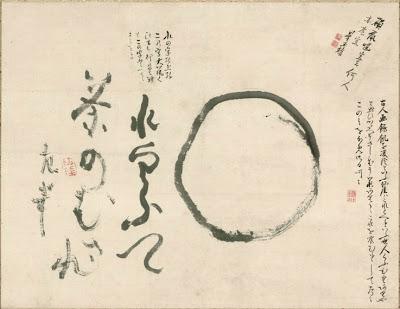 Le cercle (symbolisme) - Page 2 Enso_s11
