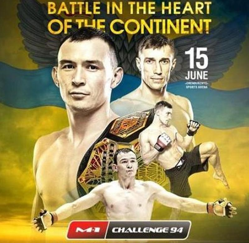 M-1 Challenge 94: Damkovsky vs Ismagulov - June 15 M-1-ch10