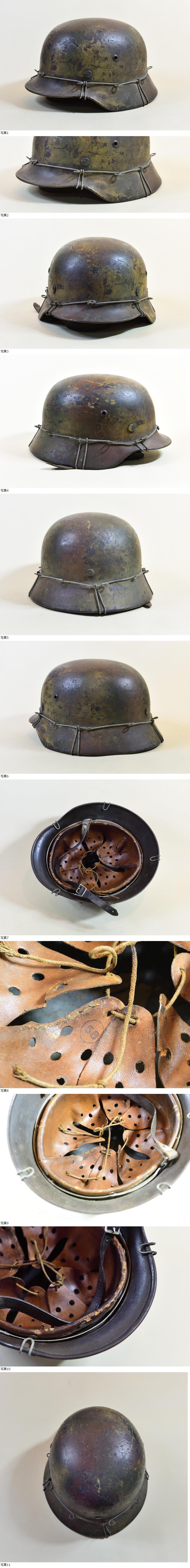 Authentification de casque allemand 7ecae310