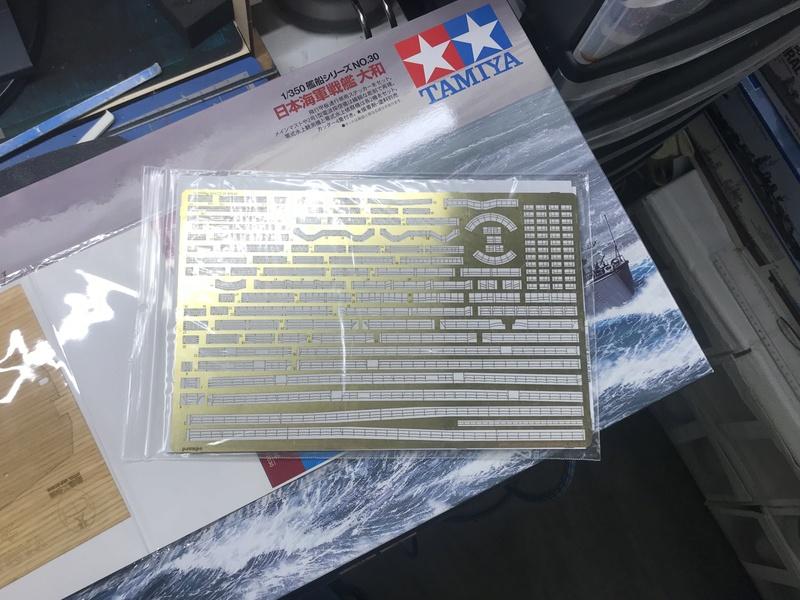 Yamato tamiya 1/350 up Fini le 15/08/2018 C2b8e010