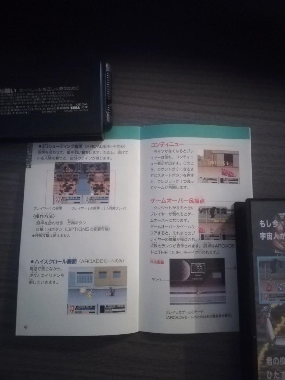 [Vds] Alien Storm megadrive jap complet Img_2036