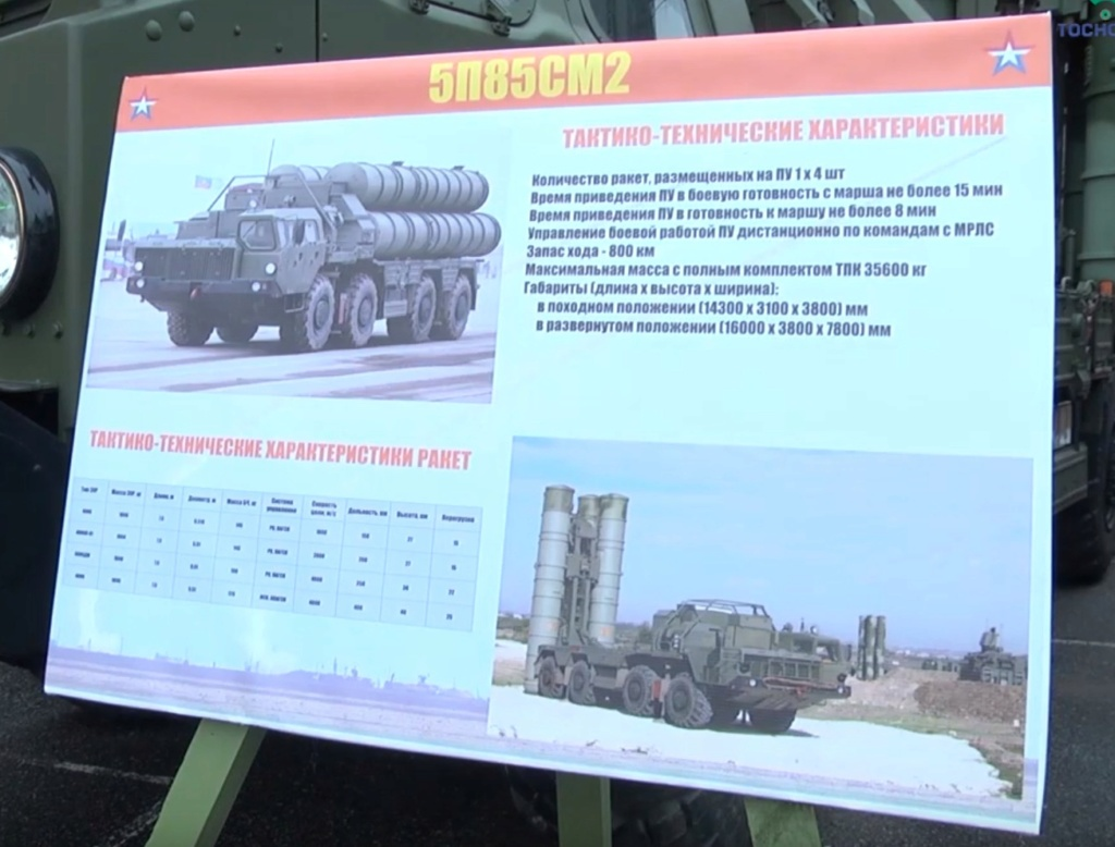 S-300/400/500 News [Russian Strategic Air Defense] #3 - Page 25 1013