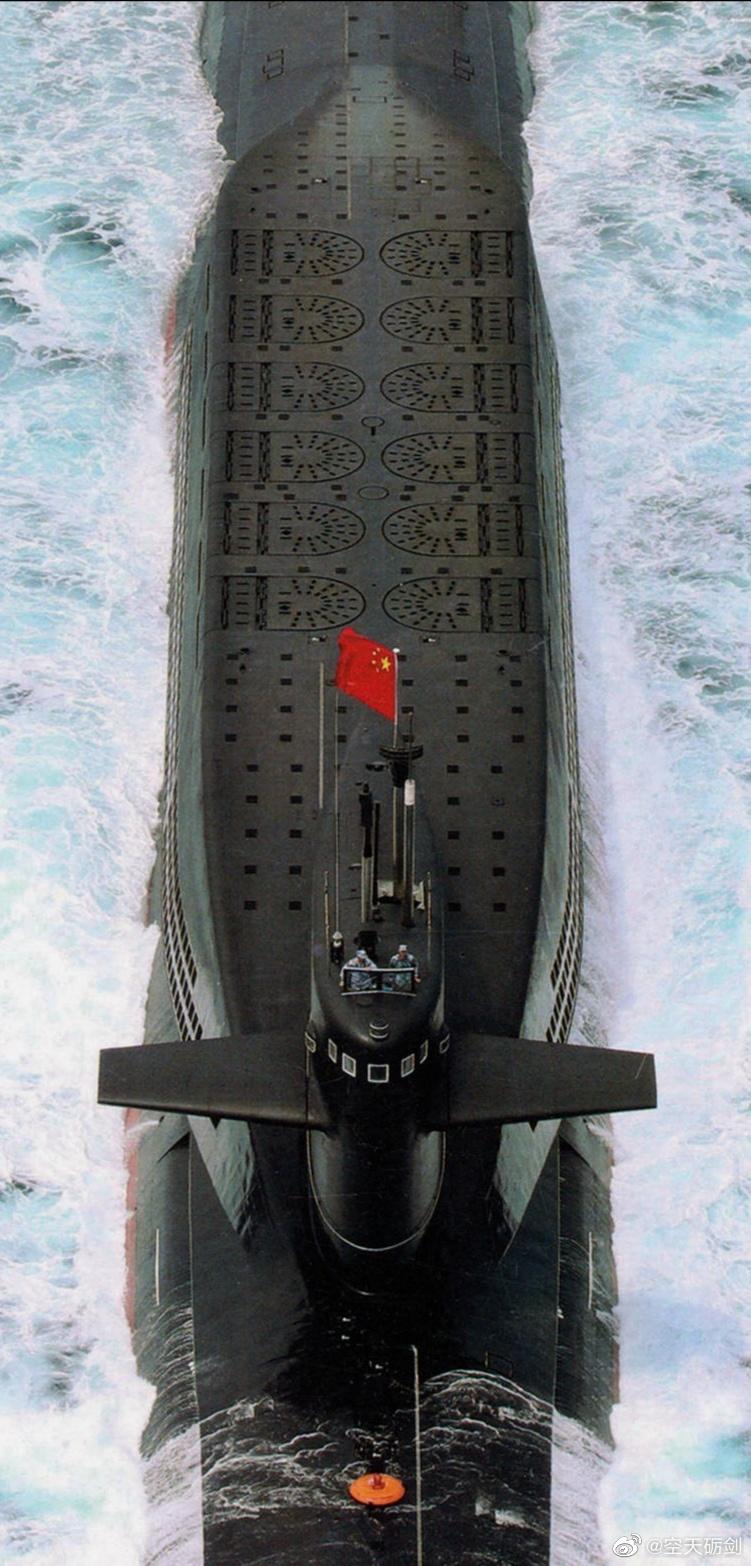 China's Nuclear Ballistic Submarines 11
