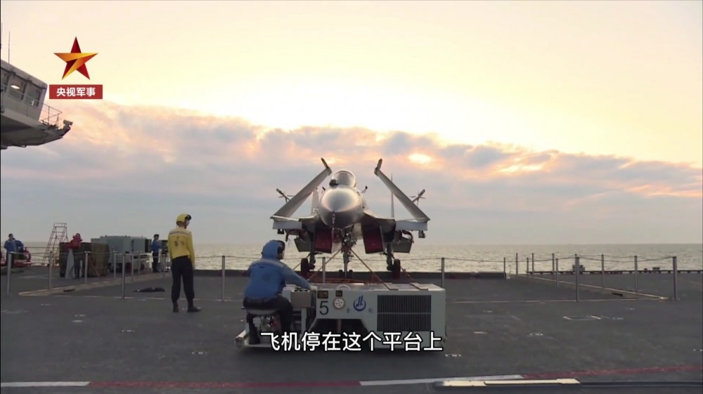 Chinese aircraft carrier program - Page 8 1100