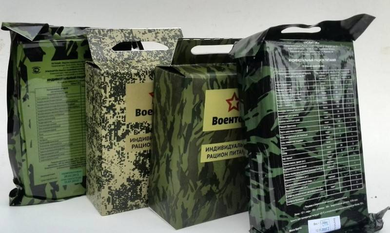 Russian Army Rations/Food 16137210