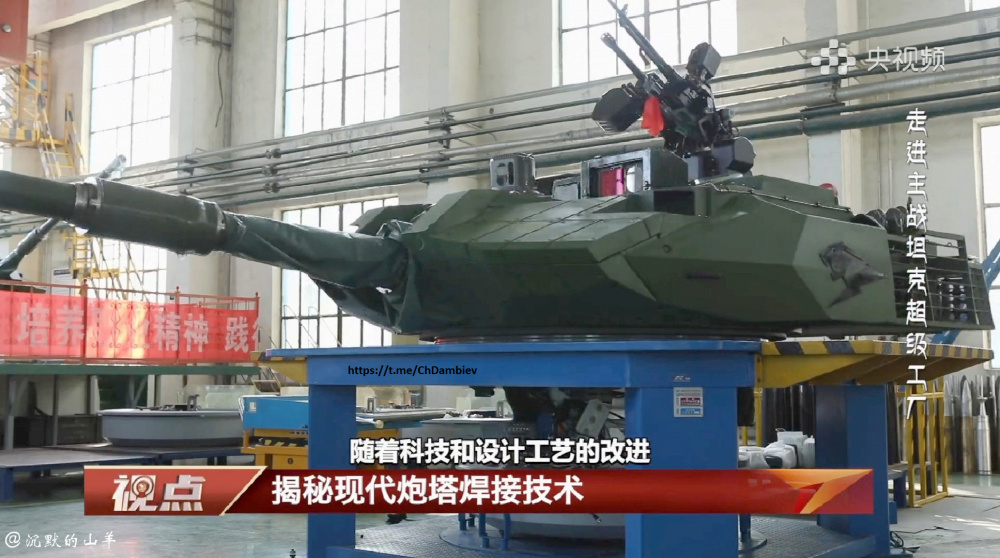 Chinese Defence Industry  - Page 3 167