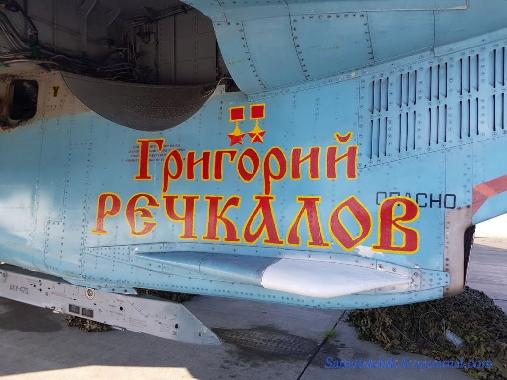 Russian Aerospace Forces (VKS) bases (Locations, units & equipment) - Page 5 20191013
