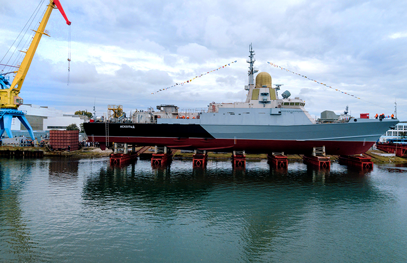 "Project 22800: ""Karakurt"" class missile ship #2 2115"