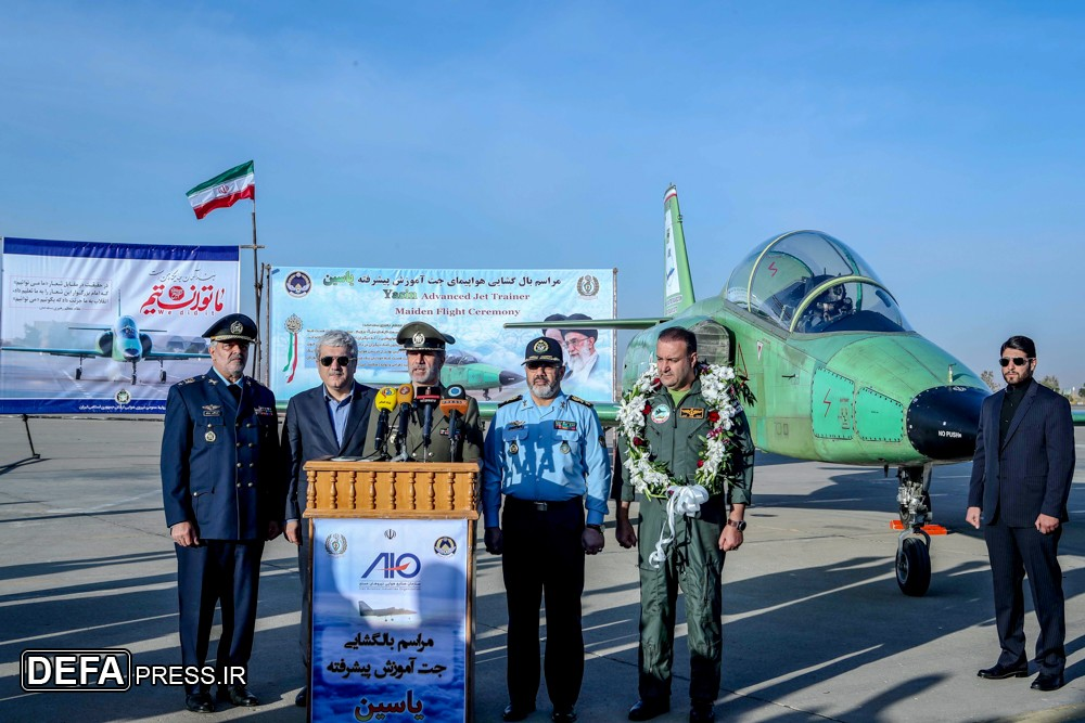 Iran Air Force (IRIAF) | News and Discussions - Page 7 213