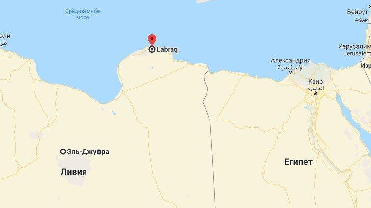 Libyan Crisis - Page 10 21455610