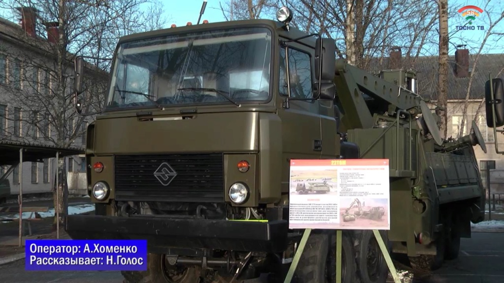 S-300/400/500 News [Russian Strategic Air Defense] #3 - Page 25 229