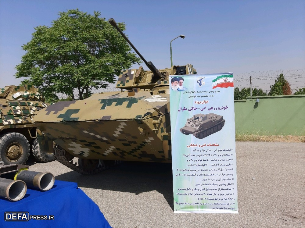 Iranian Ground Forces | News and Equipment - Page 5 241