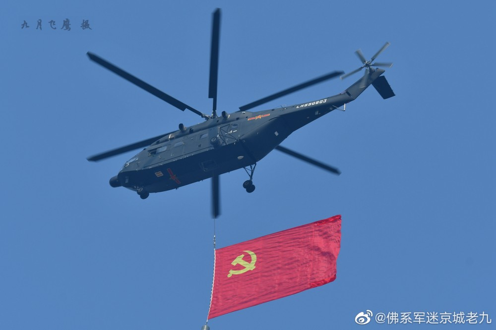 China People's Liberation Army (PLA): Photos and Videos - Page 4 24258510