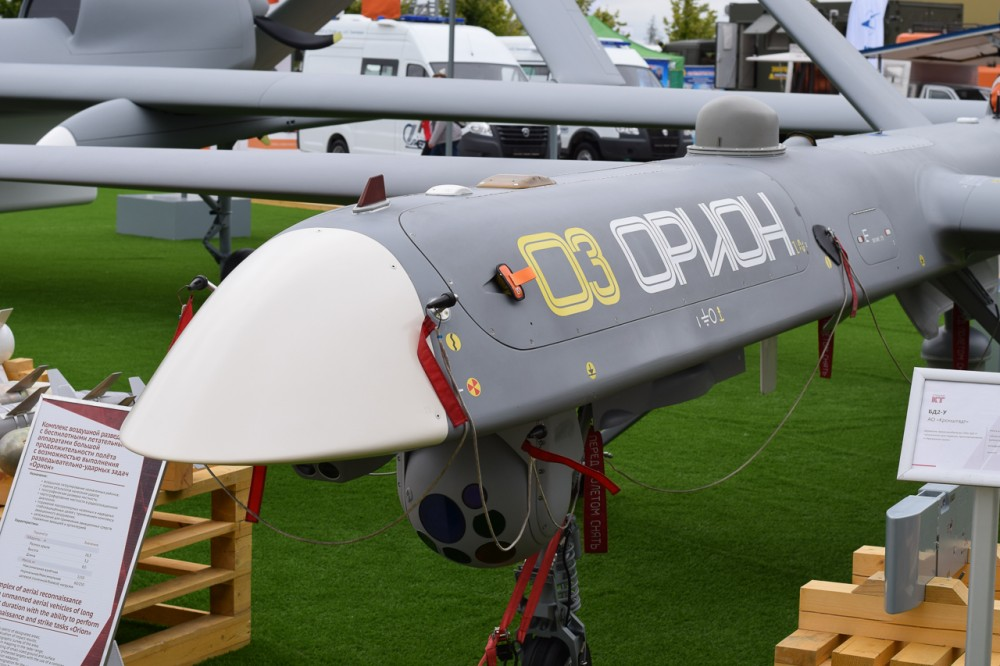 UAVs in Russian Armed Forces: News #2 - Page 6 250
