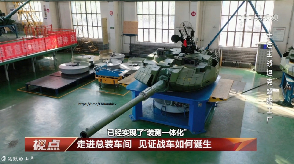 Chinese Defence Industry  - Page 3 255