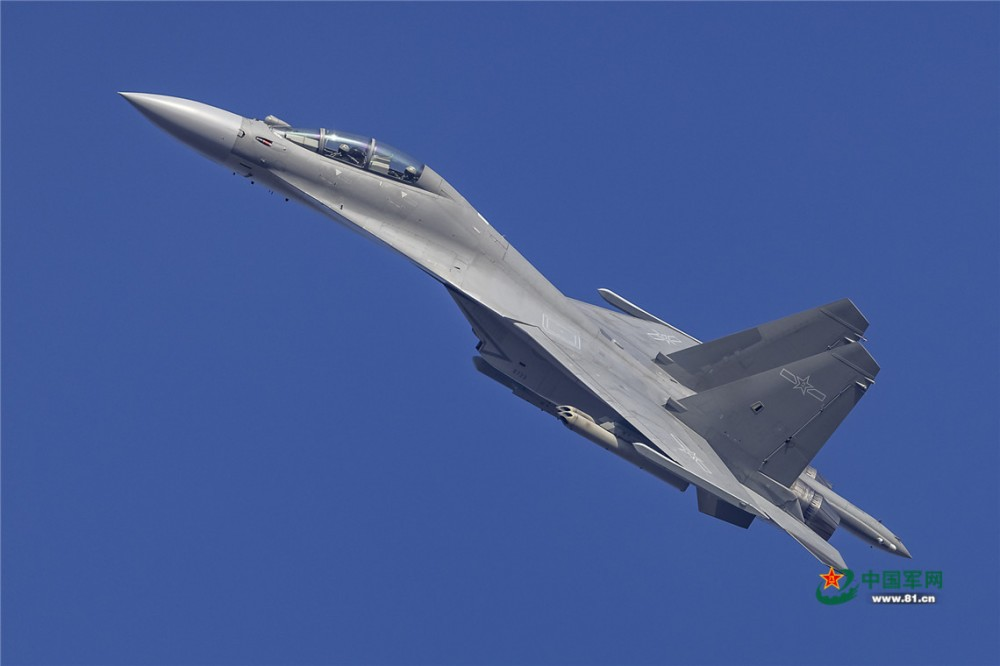PLA Air Force General News Thread: - Page 12 290