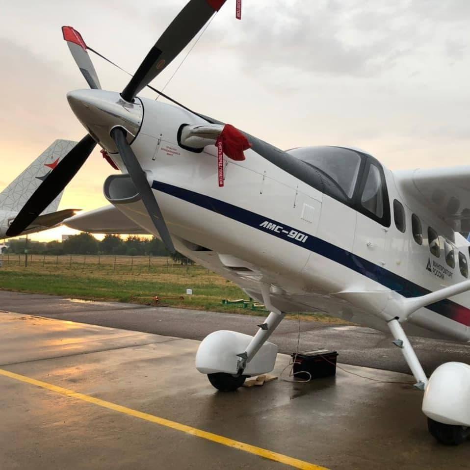 MAKS-2021 Air Show: Photos and News 299