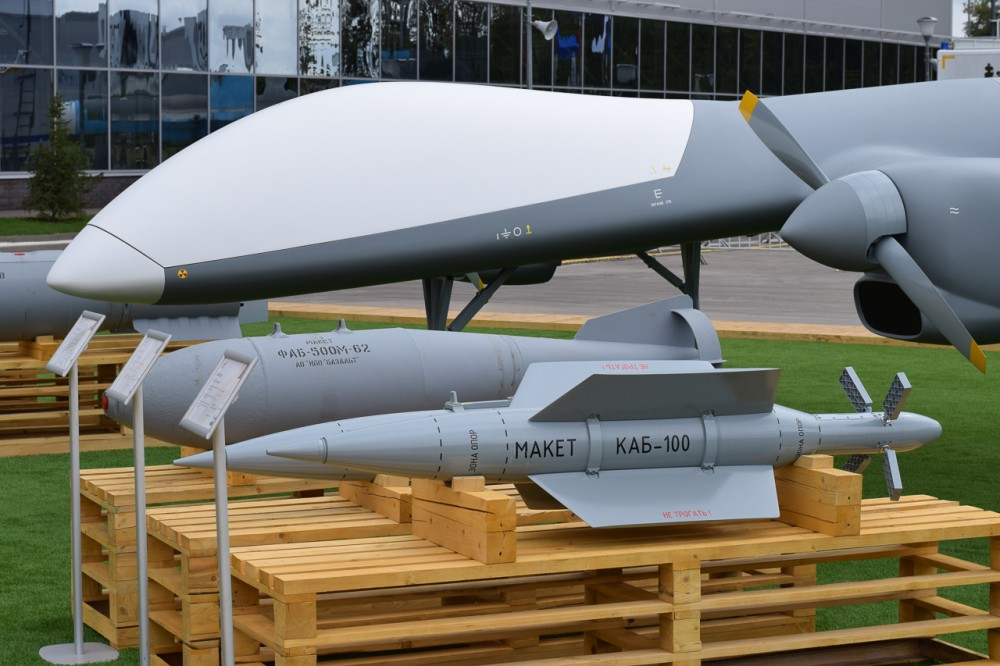 UAVs in Russian Armed Forces: News #2 - Page 6 344