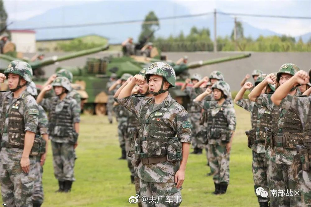 People's Liberation Army (PLA): News - Page 4 346