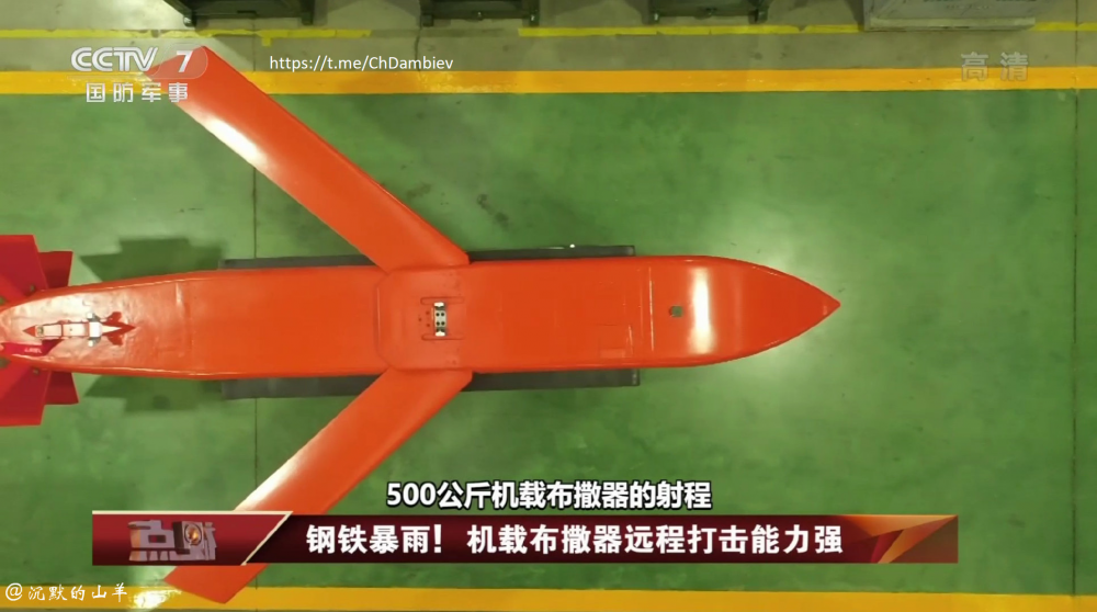 PLA Air Force General News Thread: - Page 9 34826610
