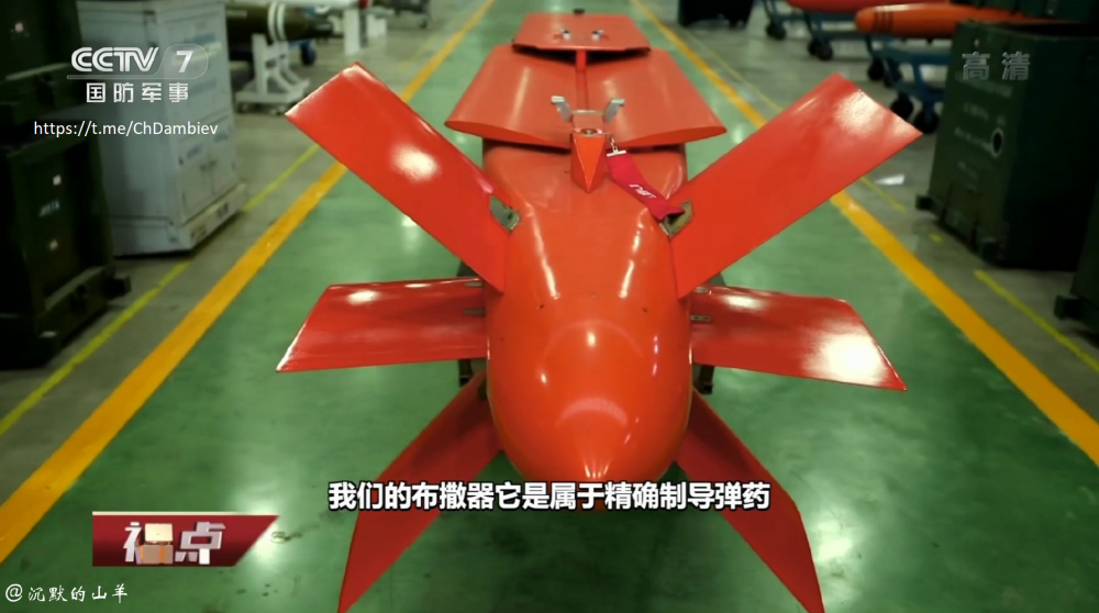 PLA Air Force General News Thread: - Page 9 34838610
