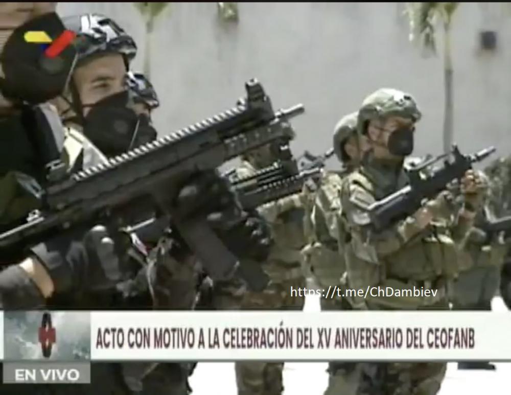 Venezuela Armed Forces - Page 3 37028710