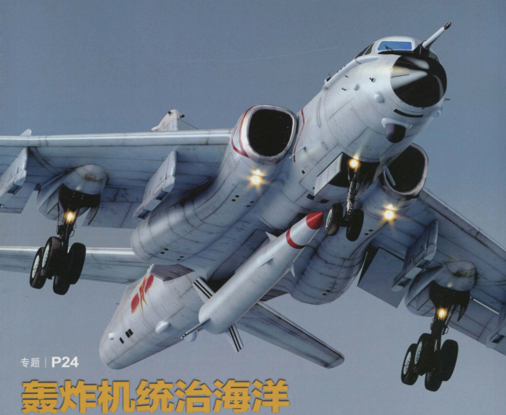 PLA Air Force General News Thread: - Page 9 38014310