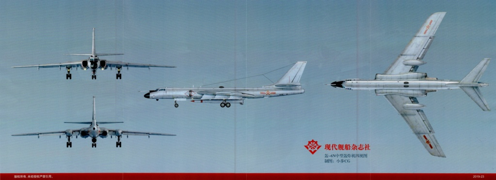 PLA Air Force General News Thread: - Page 9 38023610