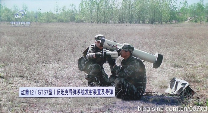 People's Liberation Army (PLA): News - Page 5 391