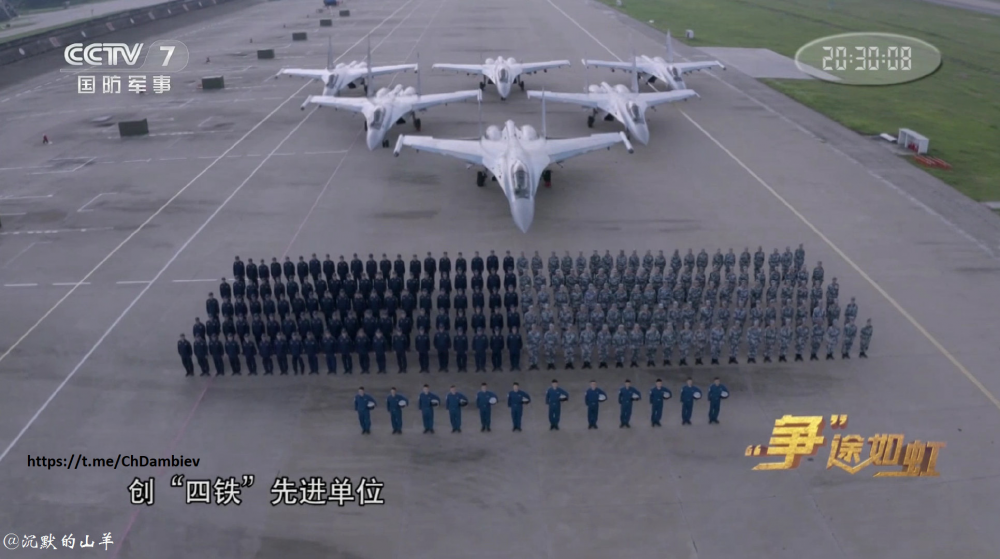 PLA Air Force General News Thread: - Page 10 39471210