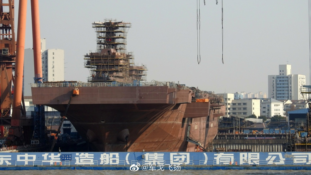 Type 075 landing helicopter dock (LHD) - Page 5 40742010