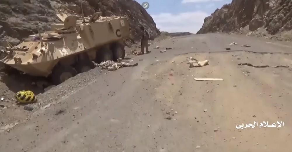 Yemeni Conflict: News #3 - Page 2 411
