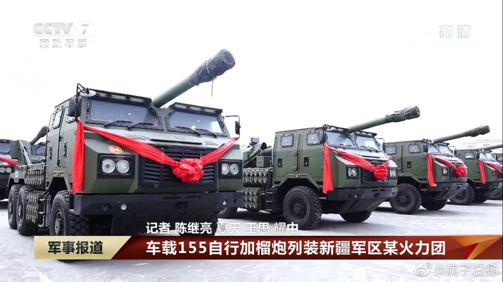 People's Liberation Army (PLA): News - Page 4 42761910